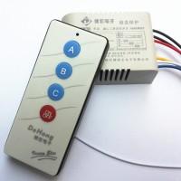 中山远景供应LED灯饰遥控器 智能遥控开关 分段控制器
