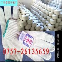 针织手套生产厂家日本一手套