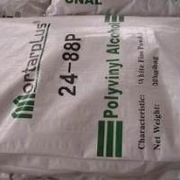 德国进口聚乙烯醇PVA-2488P