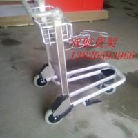 天津机场手推车机场行李车