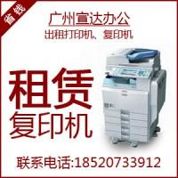 广州打印机/复印机出租与维修