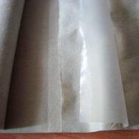 复合膜厂家,3.0养殖藕池专用防渗膜,土工膜价格优惠报价