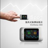现货供应便携式OxiEasy300指夹式脉搏血氧仪