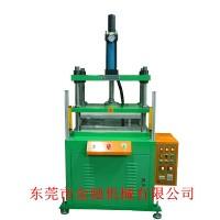油压热压机,热压成型机,皮具压印机,烫金机,烫印机