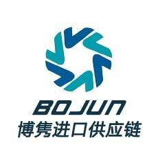 中文标签制作-博隽进口报关