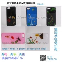 Amber mobile phone protection