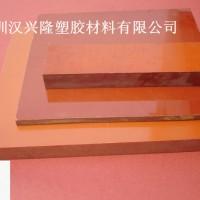 电木板 台湾欣岱电木板