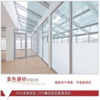 杭州下沙玻璃贴膜磨砂膜制作安装|领海广告