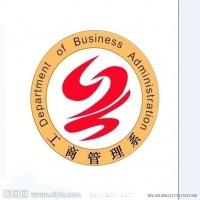 新商标法明年5月1日起施行
