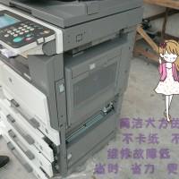 公明复印机出租
