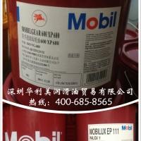 美孚优力威N22液压油