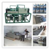 海产品速冻机组-食品速冻机组-鱼速冻机组-低温速冻机组