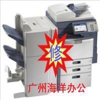 广州天河区上门维修复印机