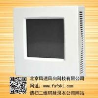 室内测温湿度传感器  显示器  变送器
