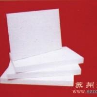 苏州陶瓷纤维板价格 苏州耐火陶瓷纤维板