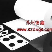 苏州陶瓷纤维垫厂家 苏州陶瓷纤维垫片