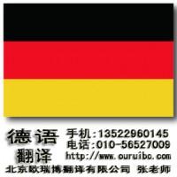 合同法律简历证书等专业翻译+盖章认证全球通用免取送