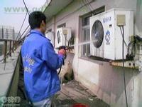 无锡空调拆装 空调维修 空调加液