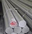 供应1系列环保纯铝棒、国标1060环保大直径纯铝棒、导电铝棒