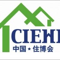 2018上海门窗展,2018上海酒店装饰工程设计展