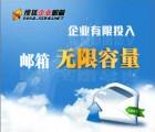 企业邮箱|搜狐企业邮箱-可免费体验的企业邮箱