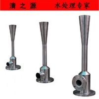 厂家生产销售不锈钢射流器
