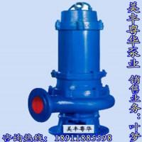 供应JBQW自动搅拌(匀)潜水排污泵