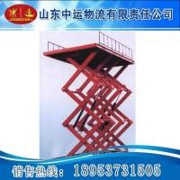 液压升降货梯,固定式液压升降货梯,液压升降货梯价格