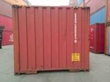 长沙二手集装箱
