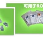 东莞东莞哈希12710-99,深圳六价铬试剂,电话1380961