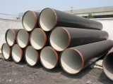 河北中海专业无缝钢管生产加工厂家