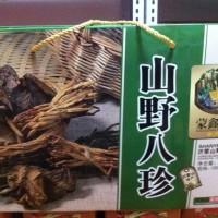 西安干菜礼盒团购西安干果礼盒团购西安杂粮礼盒牛肉