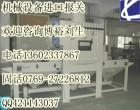 广州二手模具进口报关公司
