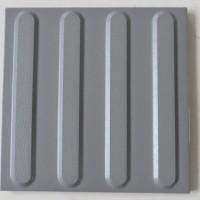灰色全瓷盲道砖