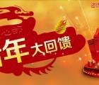 114届广交会名单免费下载外贸企业邮箱