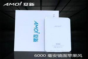 深圳厂家供应夏新苹果镜面充电宝夏新iphone5s移动电源聚合物