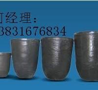各种型号的熔锌坩埚、现货供应