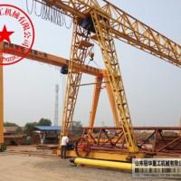 供应20吨25吨30吨32吨龙门吊跨度15米16吨17米价格
