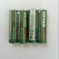 厂家直供LR03无线鼠标用干电池环保电池批发