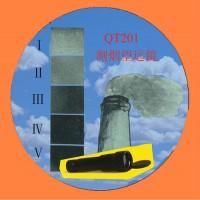 QT201型林格曼测烟望远镜