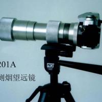 QT201A型照相记时测烟望远镜