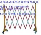 上海电厂检修安全防护遮拦,检修围栏,安全伸缩围栏支架