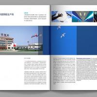 产品目录设计产品目录印刷画册设计
