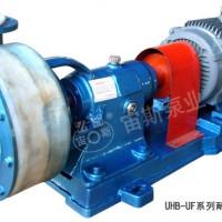 宙斯泵业全塑耐腐耐磨泵UHB-UF