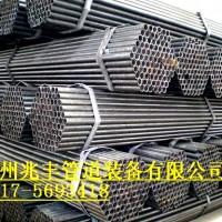 厚25-DN20直缝钢管,28直缝钢管,30*1.5直缝焊管