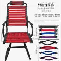 网吧椅 弓形老板椅
