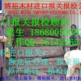 东莞缅甸柚木进口报关包税价格