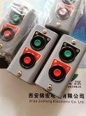 密闭按钮盒LA101K-2BH【JINHONG】
