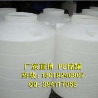 上海1吨塑料水箱|2立方储罐厂家