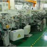 ATON 1600 磁控镀膜线